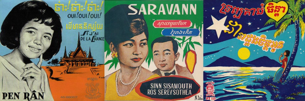 Pearl of Asia Disques : Cambodian 45s, Khmer oldies, Sisamouth, Sereysothea, Pen Ran